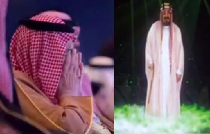 Raja Salman Tak Kuasa Membendung Air Mata Kala Melihat Sosok Ayahnya Muncul Kembali di Panggung