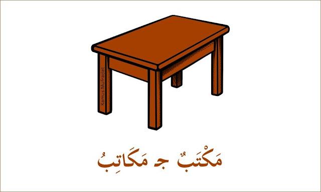 bahasa arab meja