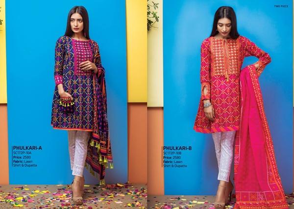 Satrangi Summer Affair Lawn Vol-1 2017-2018 Collection