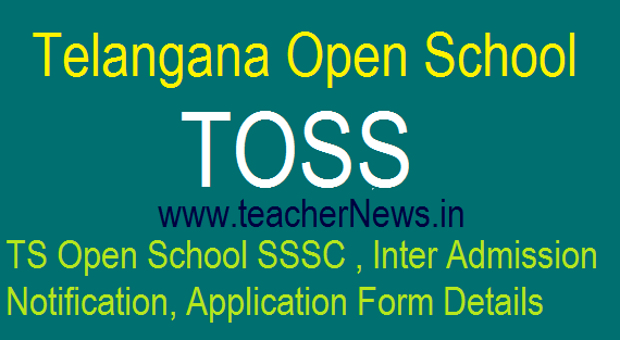 Telangana Open School (TOSS) SSC Inter Admission 2018 Notification Details