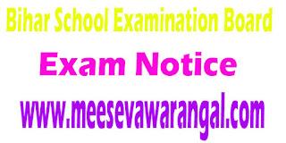 Bihar School Examination Board(BSEB) Pre/ Post Exam Processing Sec / Senior Sec Exam(Compartmental/ Annual) 2016 Notice