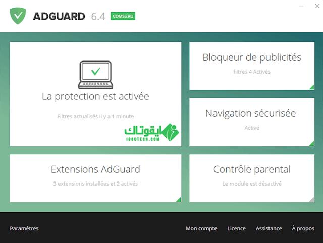Adguard v6.4.1814.4903 ايقوتاك