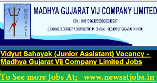 MGVCL-Junior-Assistant-Vacancy