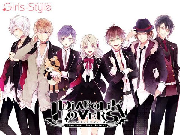 Diabolik Lovers Subtitle Indonesia
