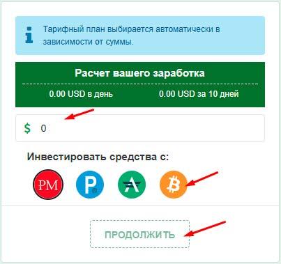 Регистрация в Crypto Net 4