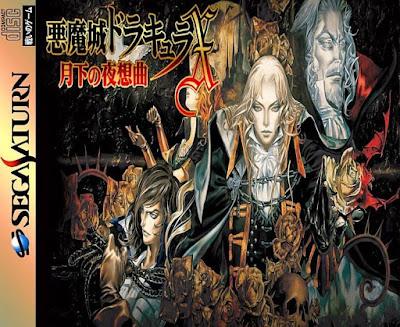 Akumajo Dracula X: Gekka no Yasoukyoku ISO Saturn