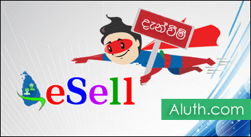 http://www.aluth.com/2017/03/eselllk-introducing-classifieds-website-in-Sri-Lanka.html