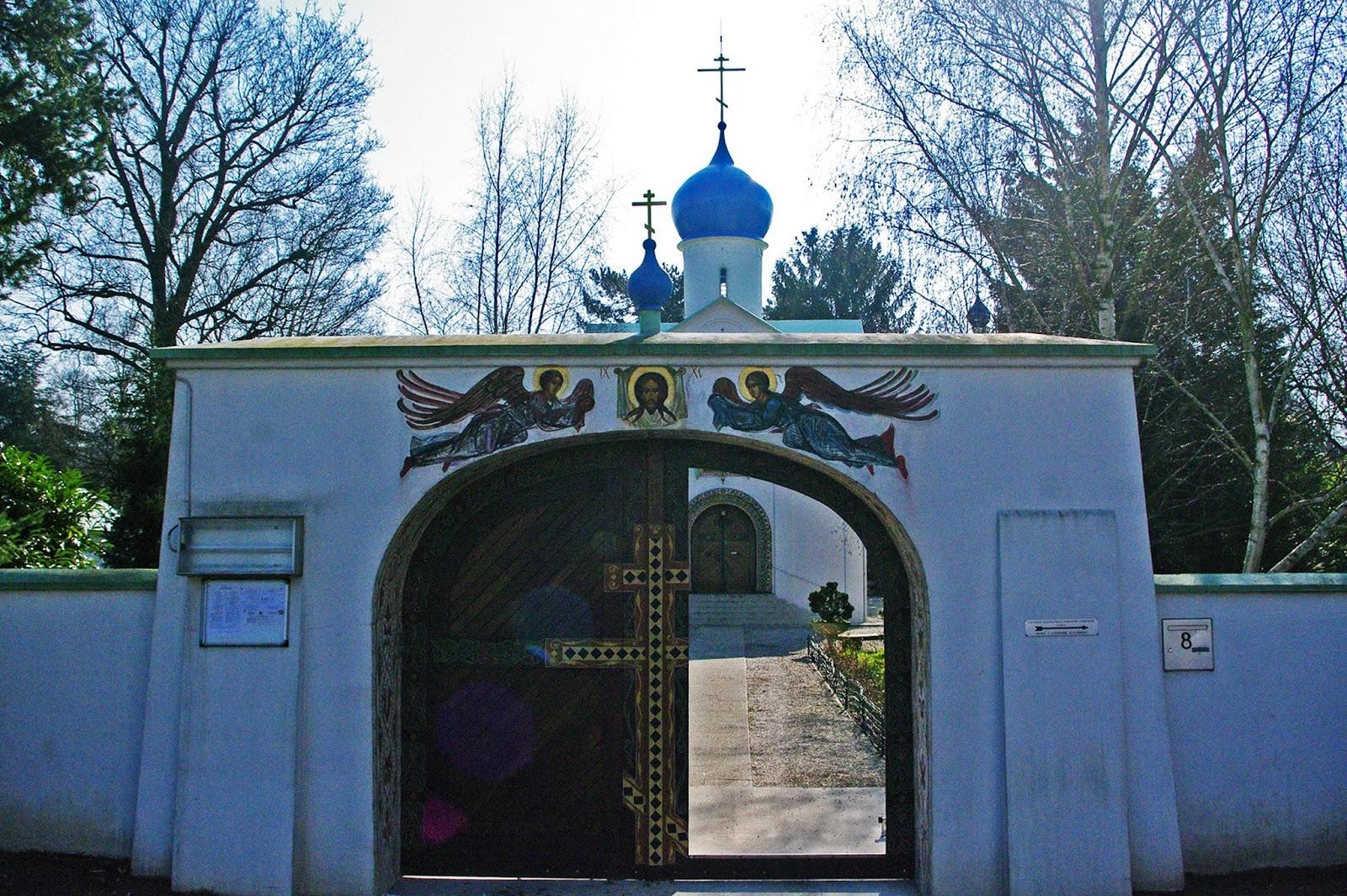 Parc pierre sainte genevi ve des bois - Conforama saint genevieve des bois ...