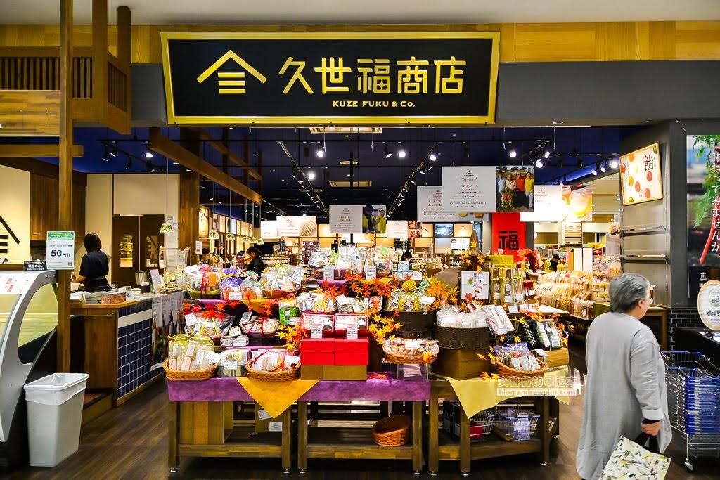 jr岡山站購物中心,岡山站超市,日本岡山逛街購物,岡山景點