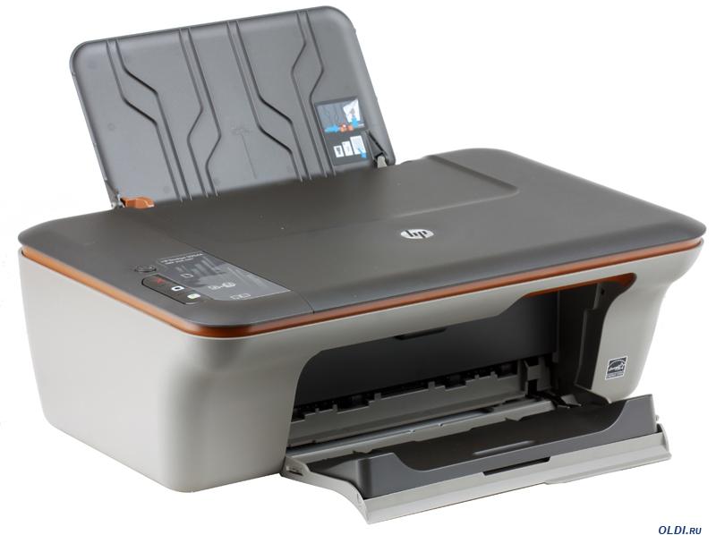 pilote imprimante hp deskjet 5150