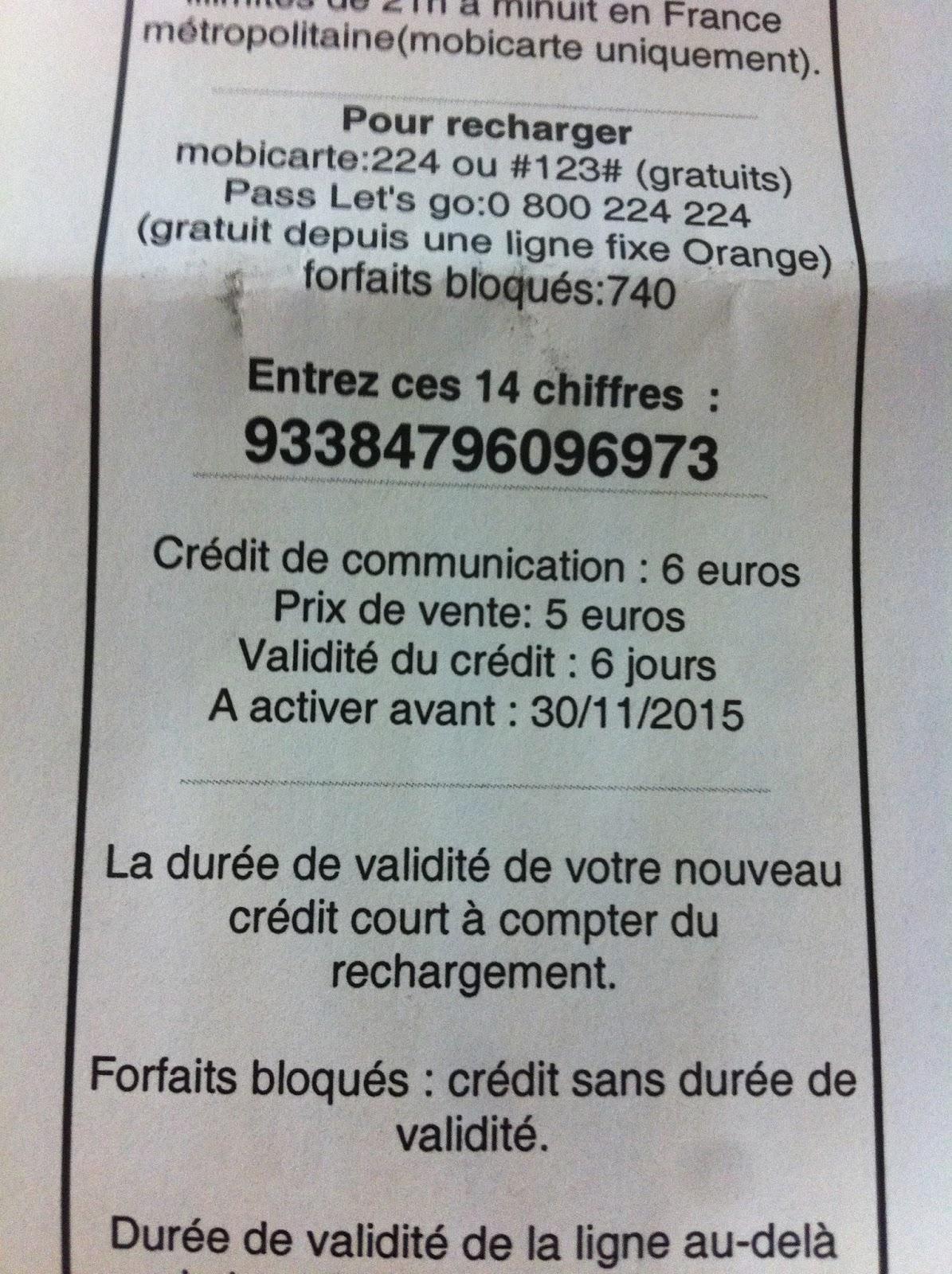 Online recharge discount coupons