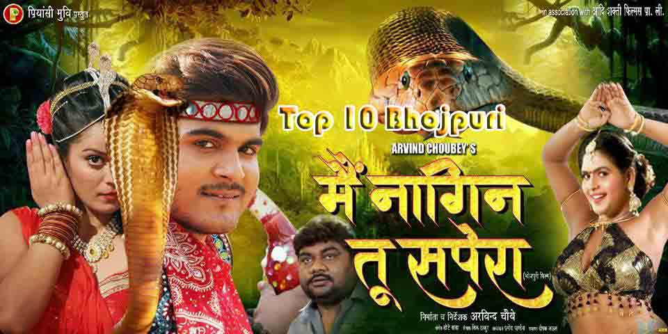Mai Nagin Tu Sapera (Bhojpuri Movie) Wiki Star Cast & Crew Details, Release Date, Songs, Videos, Photos, Story, News & More