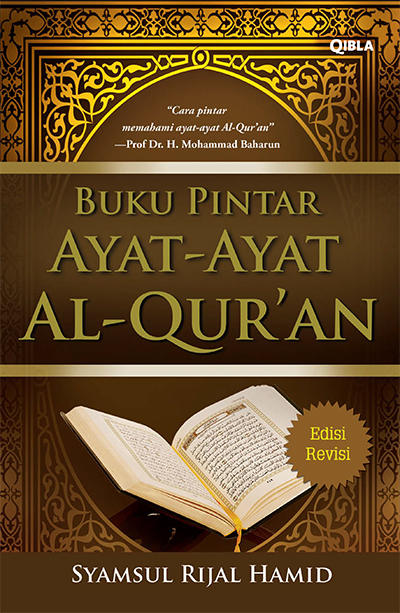 an adalah suatu kewajiban bagi umat muslim Buku Pintar Ayat-Ayat Al-Qur'an Penulis Syamsul Rijal Hamid