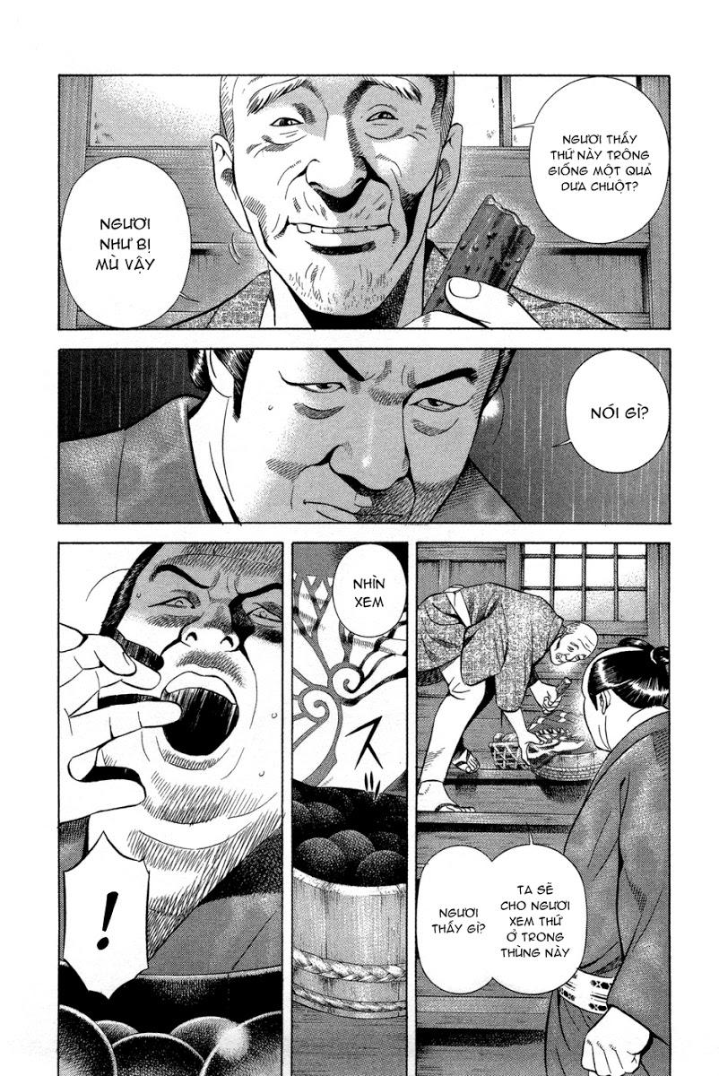 Yamikagishi chap 9 trang 11