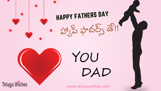fathers day love you dad images in Telugu