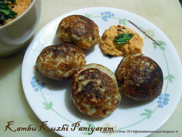 Kambu Kuzhi Paniyaram