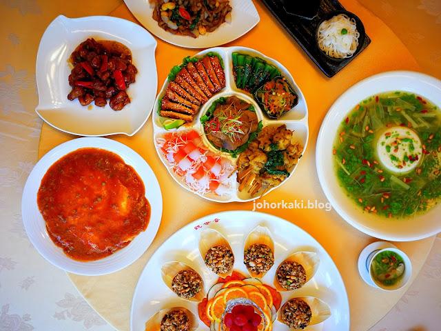 觀世音素菜餐廳-Taipei-Kuan-Shih-Yin-Su-Shih-Vegetarian-Restaurant