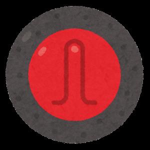カーリングの石のイラスト(赤)