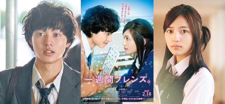 18.02.2017-Jepang  One Week Friends
