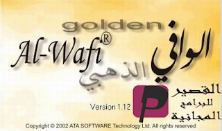 Golden Alwafi
