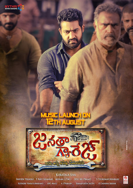 Janatha Garage Latest Posters