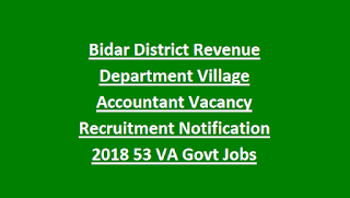 Bidar District Revenue Department Village Accountant Vacancy Recruitment Notification 2018 53 VA Govt Jobs Online