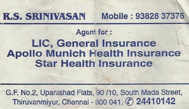 Lic Agent General Insurance Visiting Card Advertisement