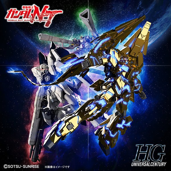 HGUC 1/144 RX-0 UNICORN GUNDAM 03 PHENEX VER. NT (GOLD COATING)