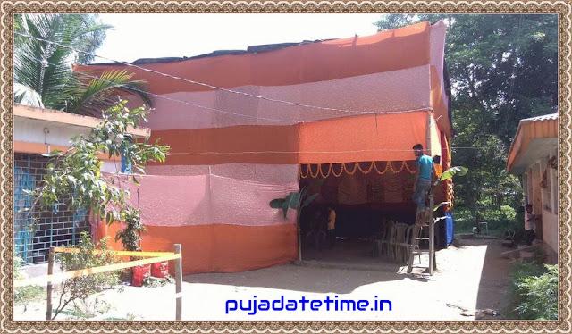 Chamor Kali Happy club Sarbajanin Durga Puja