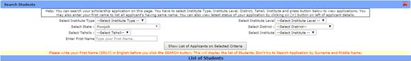 Punjab Scholarship