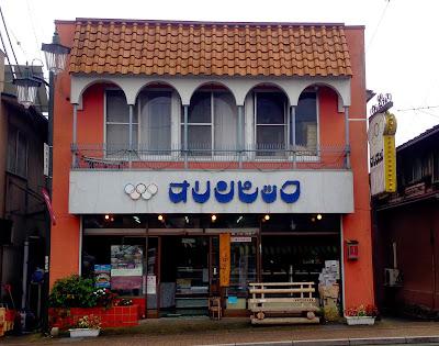 パン屋のオリンピック