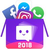 تطبيق Clone App MoChat لتوفر إمكانية فتح أكثر من حساب على مواقع التواصل الإجتماعي