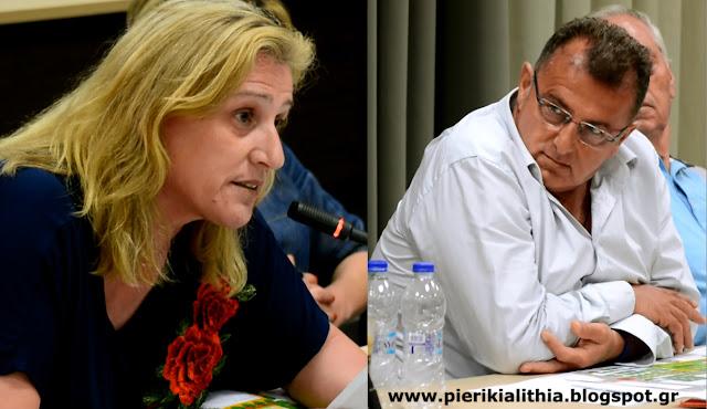 Γνωσούλα Χαϊλατζίδου : Έχει ο Πρόεδρος του ΟΠΠΑΠ κ. Παυλίδης την ανοχή και στήριξη του Δημάρχου; (ΒΙΝΤΕΟ)
