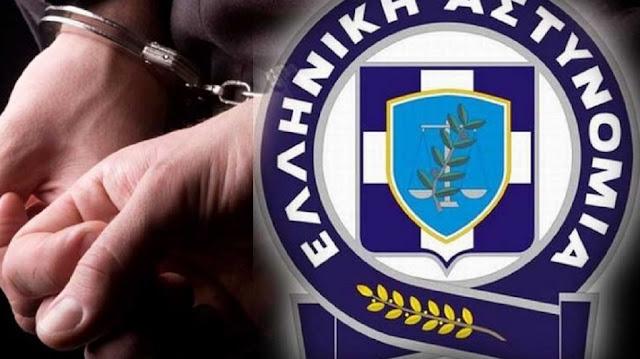 64 συλλήψεις στην Πελοπόννησο από την αστυνομία