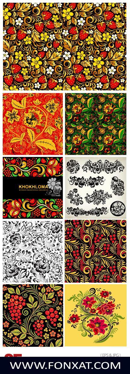 Download Images Vector Floral Pattern Designer