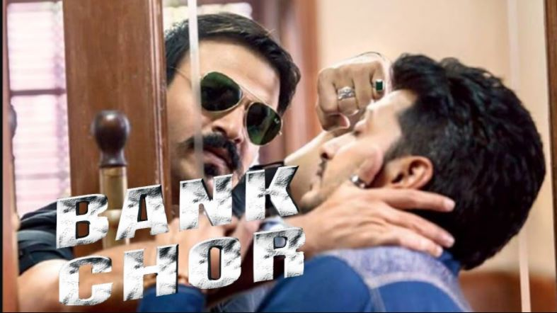 Bank Chor Movie Download