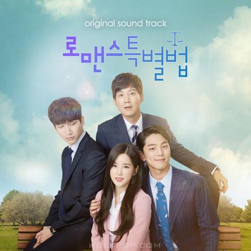 Kim Min Kyu, Jo Eun Ae – Special Laws of Romance OST