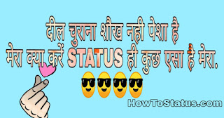 Attitude Status Hindi Latest 2019