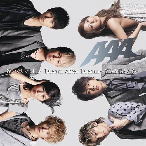 AAA - Single - AAA! Fans Project WebSite