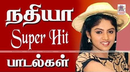 Nadhiya Super Hits Tamil Songs