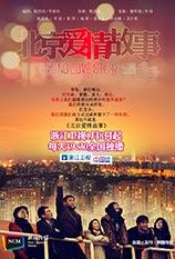 Chuyện Tình Bắc Kinh