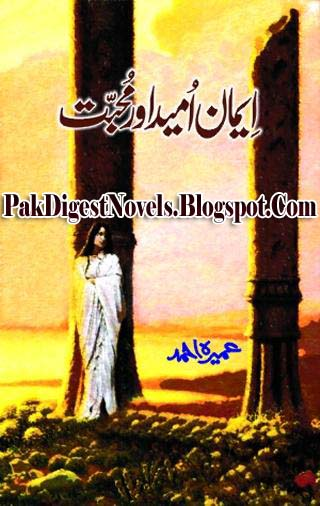 Iman Umeed Aur Mohabbat Novel By Umaira Ahmed Pdf Free Download