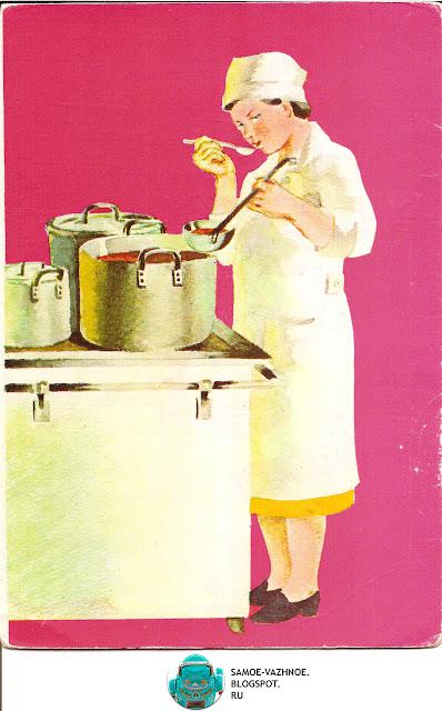 Советские настольные игры. Наши мамы игра Е. Парсницкая, художник М. Афанасьева 1984. Повар карточки, картинки