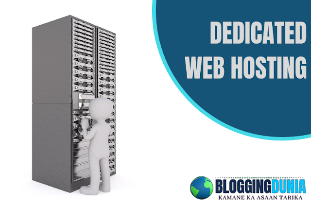 dedicated web hosting,dedicated server web hosting,dedicated hosting,web hosting,dedicated server hosting,managed dedicated server hosting,dedicated web server,managed dedicated hosting,dedicated hosting service,hosting,web hosting dedicated,dedicated server,web hosting service (industry),dedicated hosting server,shared web hosting,linux dedicated server hosting,dedicated hosting solutions,dedicated server hosting reviews