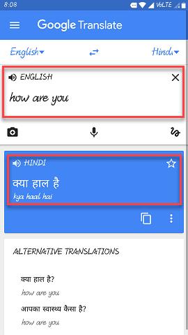 English को Hindi कैसे करे ? हिंदी तो इंग्लिश ट्रांसलेट
