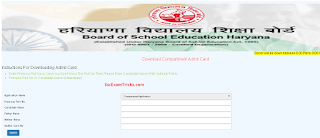 Haryana Board roll number