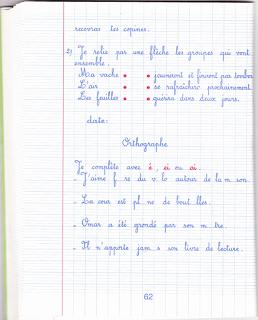 5 - كراس تمارين للغة الفرنسية ..ممتاز جدا س6 +5