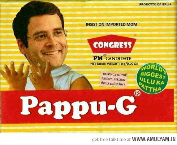 rahul gandhi funny memes 22