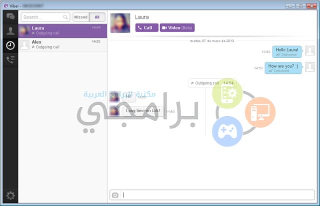 تحميل برنامج فايبر Viber 2019 مجانا للأندرويد ولجميع أنواع الموبايل viber-For-pc.png