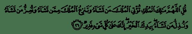har cheez men barkat ki dua in urdu